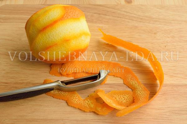 apelsinovyj-gam2