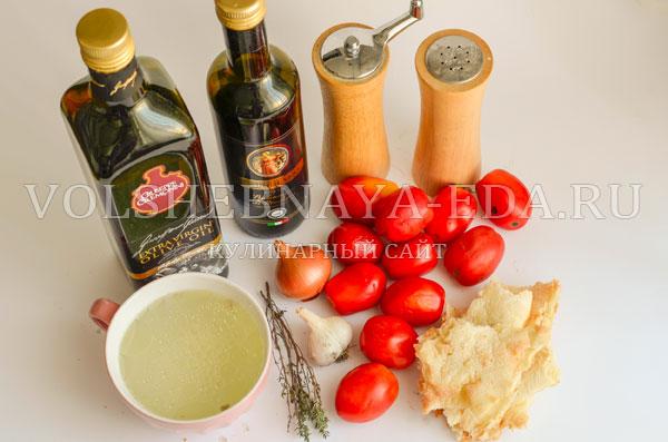 italjanskij-sup-s-tomatami-i-hlebom-1