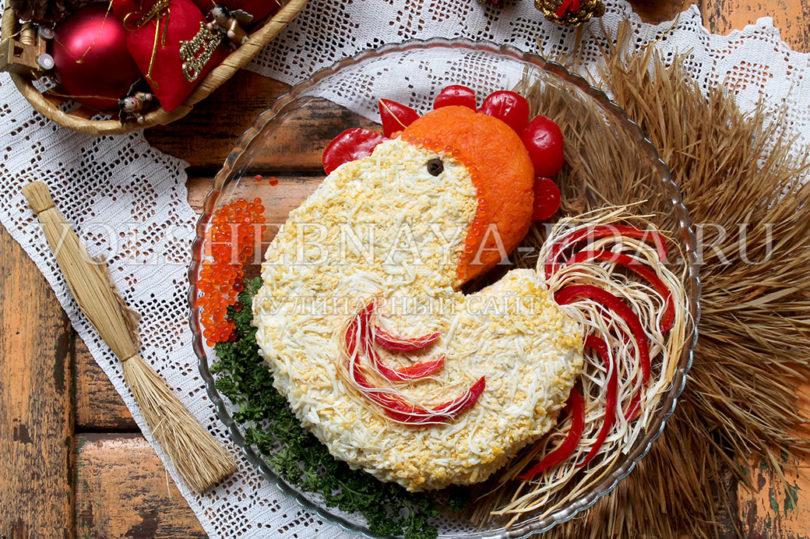 "Новогодний салат ""Петух"""