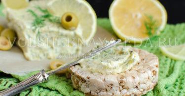 Сливочное масло с лимоном и оливками