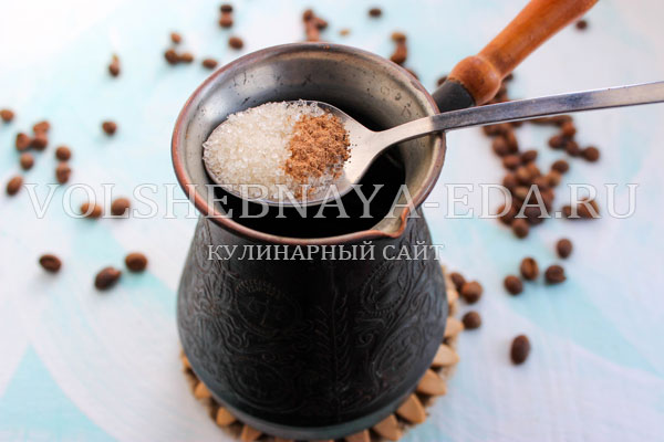 kofe-glyase-3