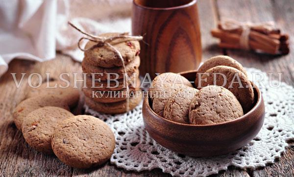 oatcookie 9