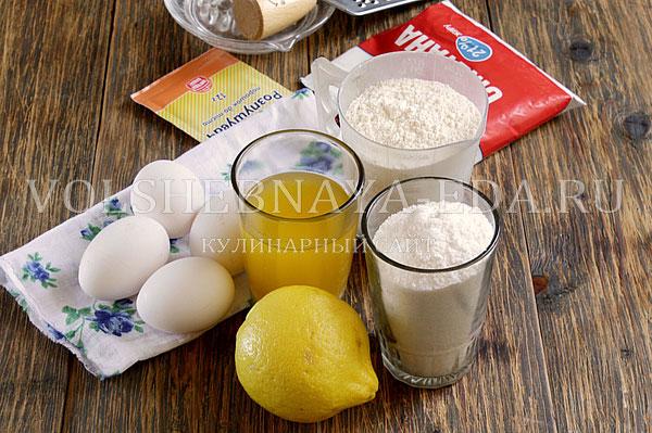 limonnyj keks 1
