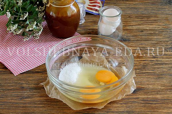 maffiny s solenoj karamelyu 2