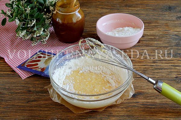 maffiny s solenoj karamelyu 4