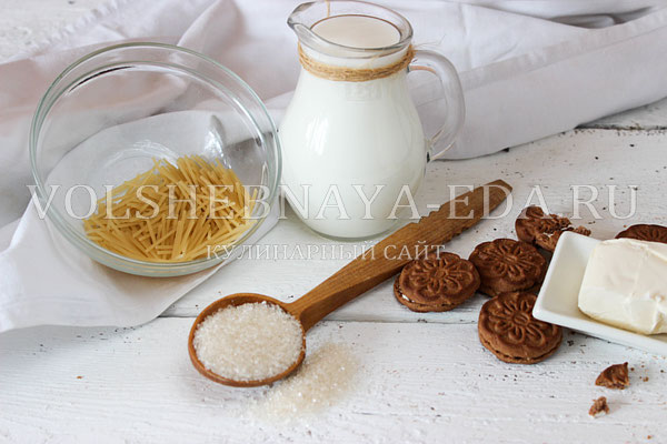 molochnyj sup s vermishelyu 1
