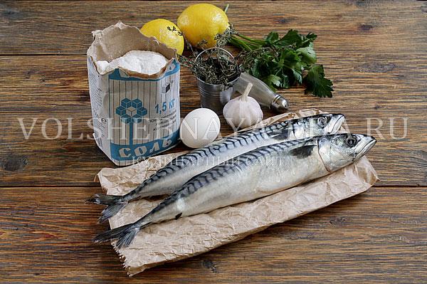 ryba v soli v duxovke 1