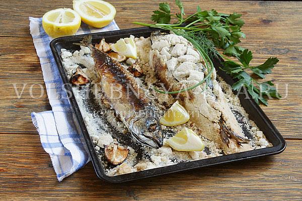 ryba v soli v duxovke 10