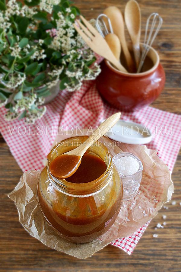 solenaya karamel 12