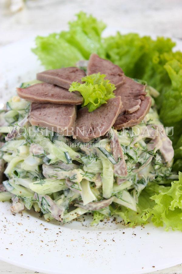 salat s yazykom 10