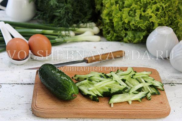 salat s yazykom 3