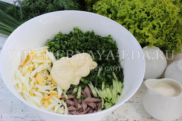 salat s yazykom 6