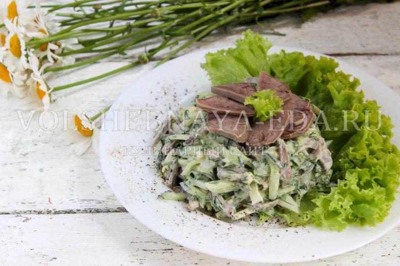 Салат с языком и свежим огурцом
