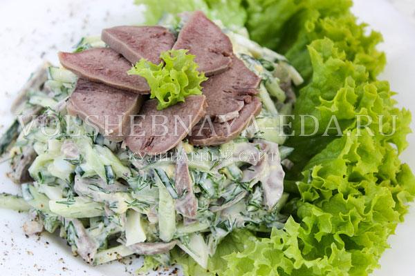 salat s yazykom 9