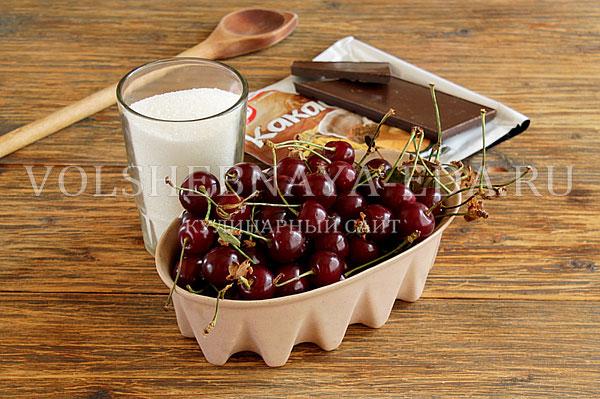 varene vishnya v shokolade 1