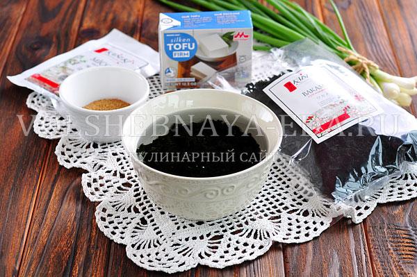 soup miso 3