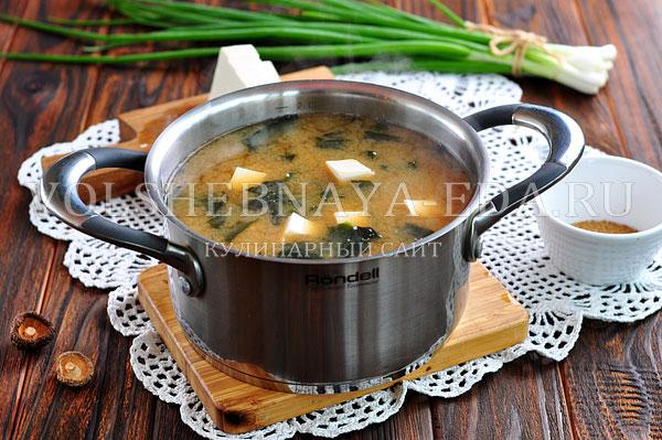 soup miso 9