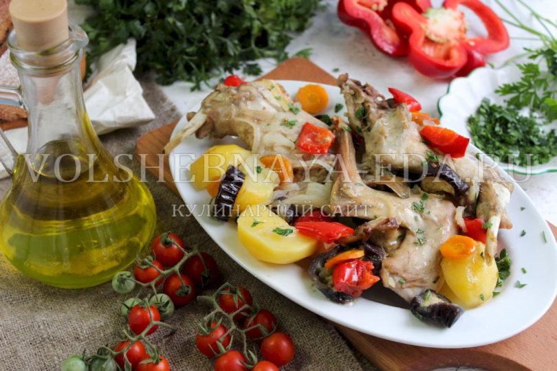 Кролик с овощами в духовке
