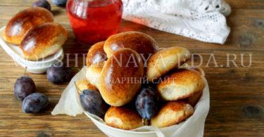 Пирожки со сливами