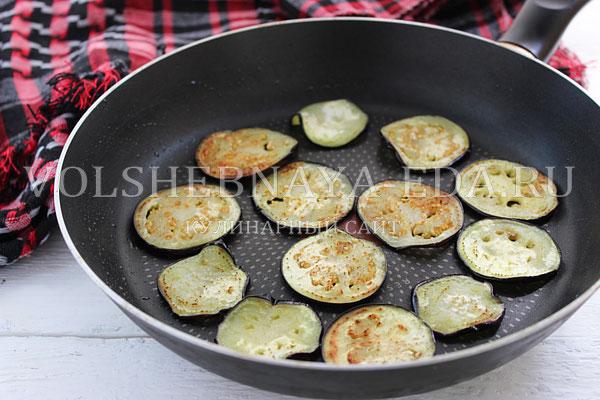salat zakuska iz baklazhanov 1
