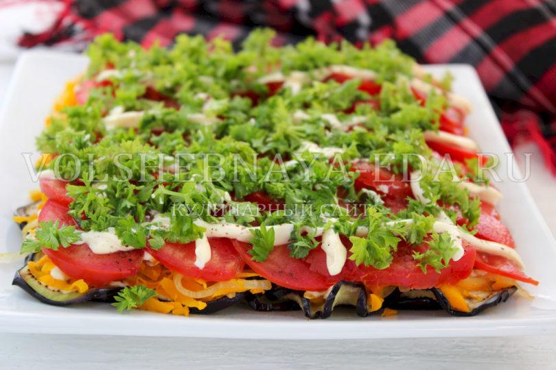 Салат-закуска из баклажанов