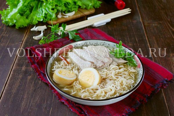 sup ramen 12