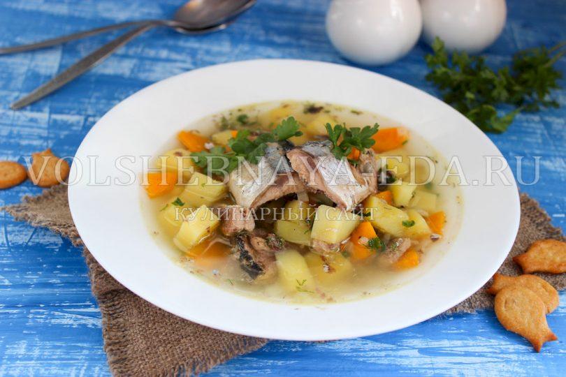 суп из рыбных консервов сайра с рисом