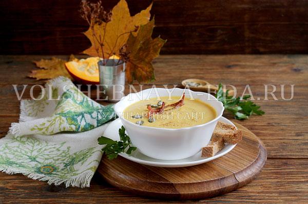 tykvennyj krem sup 12
