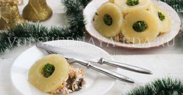 """Салат """"Дамский каприз"""" с курицей и ананасом"""