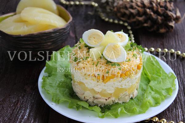 salat s ananasami kuricej syrom i yajcom 11