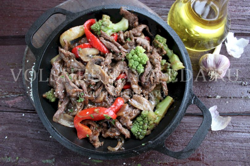 Стир-фрай из говядины