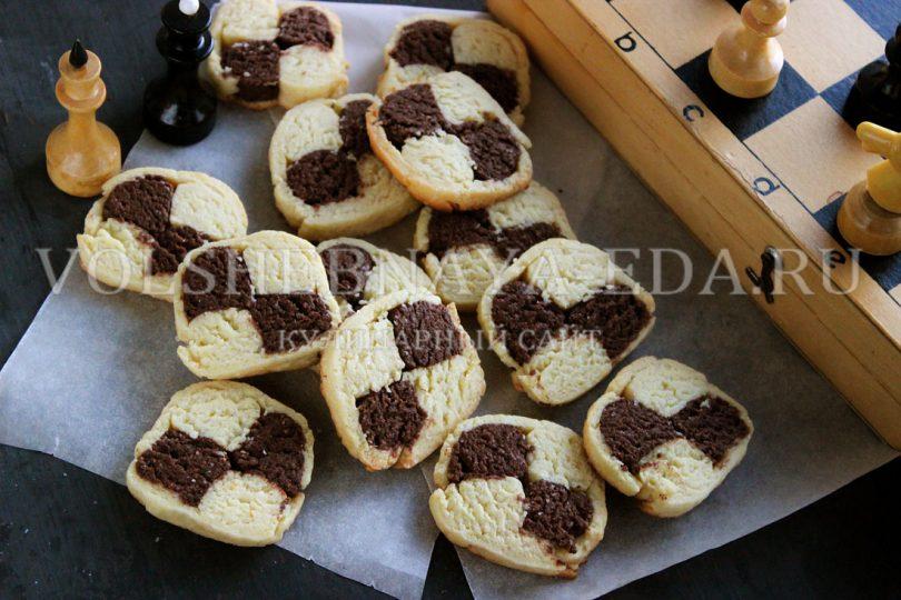 Печенье Баттенбург