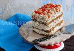 Торт-форшмак