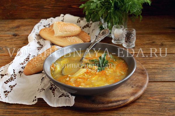 gerkulesovyj sup 13