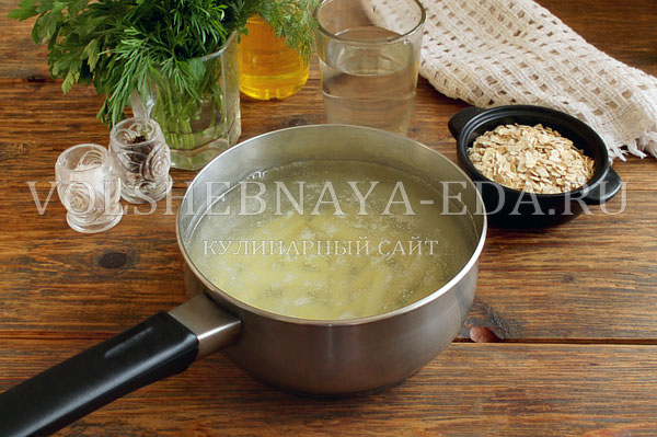 gerkulesovyj sup 3