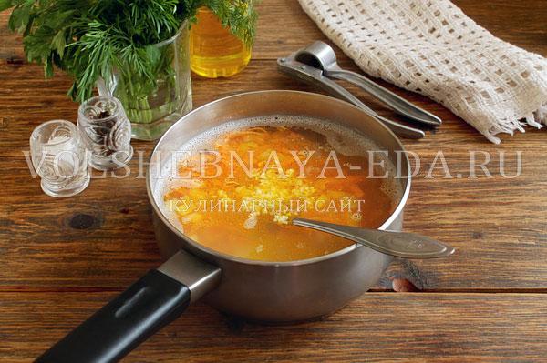 gerkulesovyj sup 7