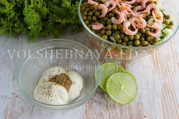 originalnyj olivje s krevetkami 5