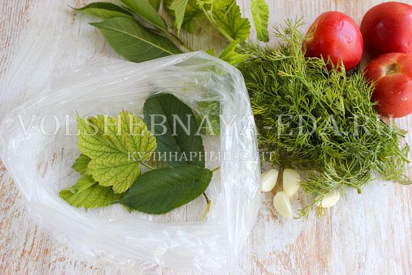 malosolnye ovoshchi v pakete 1