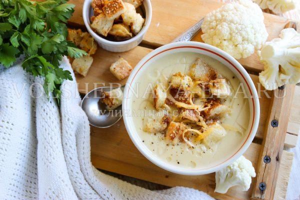 Суп-пюре из цветной капусты - рецепты. Как приготовить суп-пюре из цветной капусты со сливками или диетический