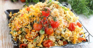 Булгур, запеченный с овощами