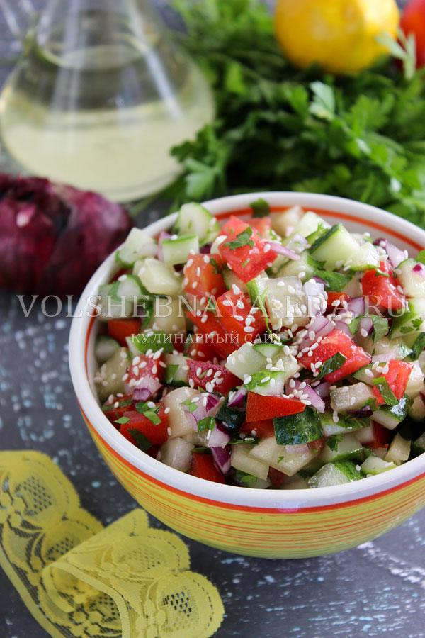 izrailskij salat 10