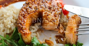 Лосось в медово-горчичном маринаде