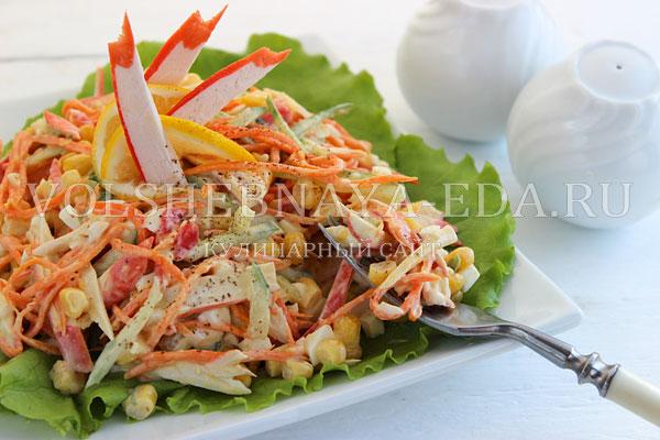salat s korejskoj morkovyu i krabovymi palochkami 9