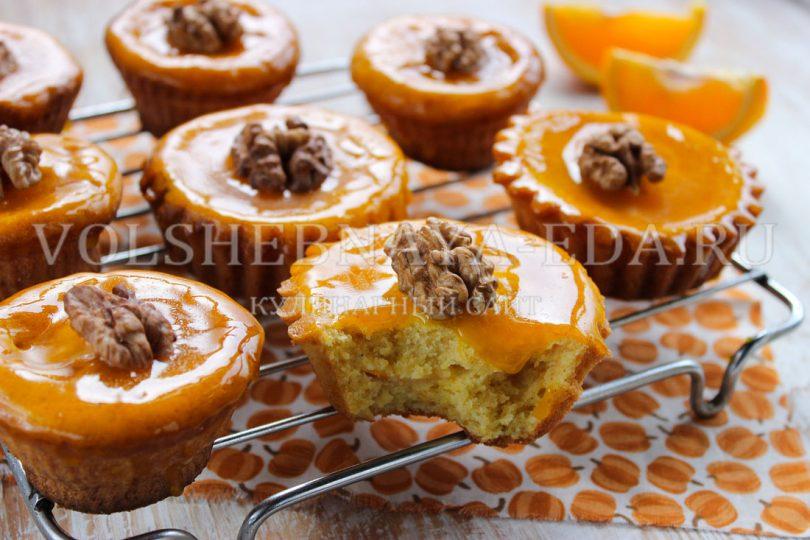 Кексы с тыквой и апельсиновой глазурью