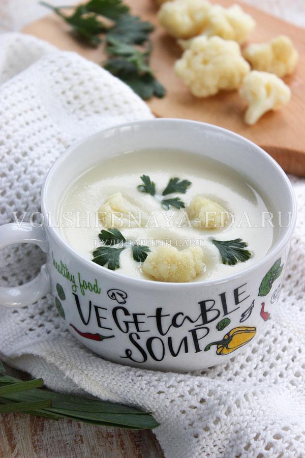 sup dyubarri 10