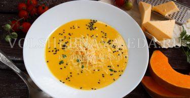 Тыквенный крем-суп с сыром