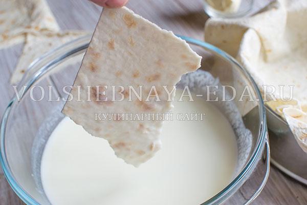 achma iz lavasha 7