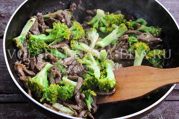 govyadina s brokkoli 7