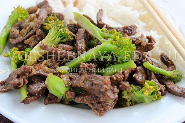 govyadina s brokkoli 8