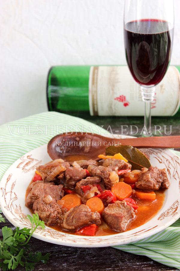 gulyash iz govyadiny s vinom 13